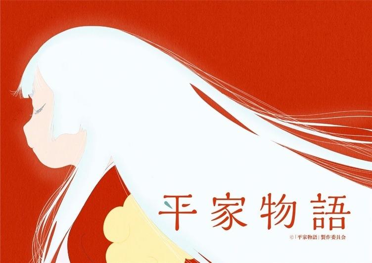 アニメ『平家物語』原作・古川日出男が太鼓判「主役のびわは、あなたの琴線を鳴らす」
