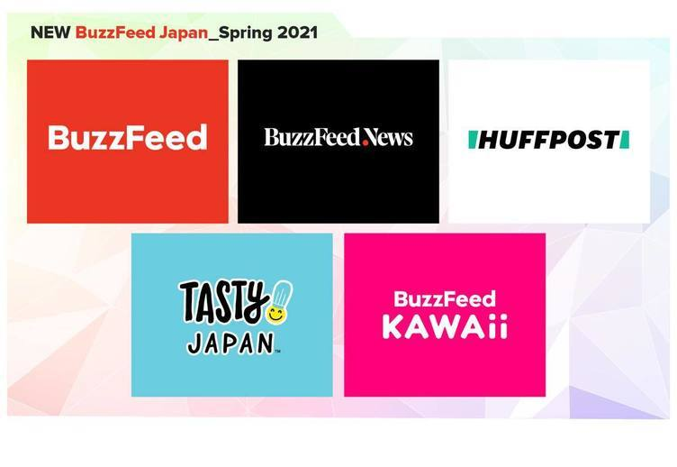 BuzzFeed Japanとハフポスト日本版が合併 米国でのHuffPost買収による統合
