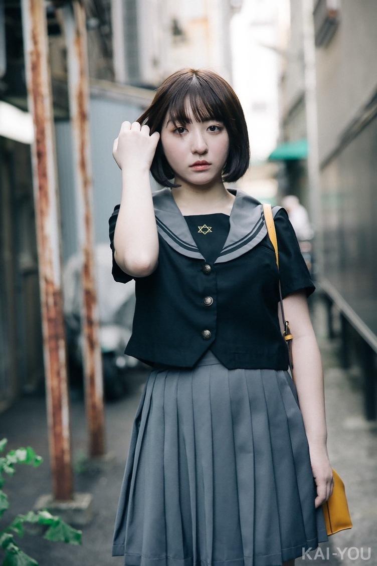 【写真】さよならセーラー服! こんにちは振袖! タヌキ顔美人「瑞季」が魅せるギャップ
