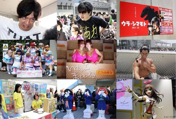 【コミケ】もこう、岸田メル、叶姉妹…KAI-YOUがインタビューしてきた参加者たち