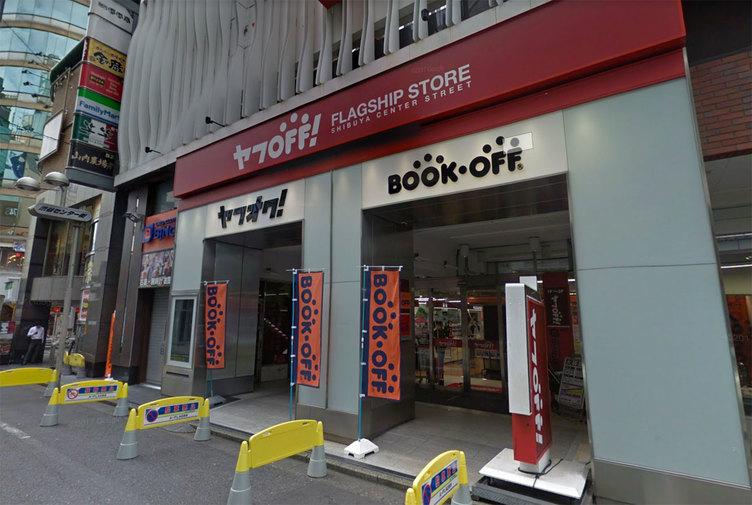 渋谷のブックオフが閉店 ヤフオク!との連携も試みた旗艦店