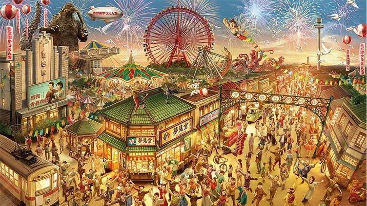 昭和を再現する西武園ゆうえんち リアル版「オトナ帝国」みたいだ!