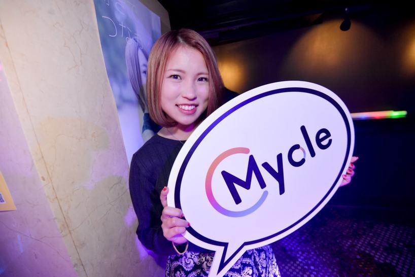 Mycle,マイクル
