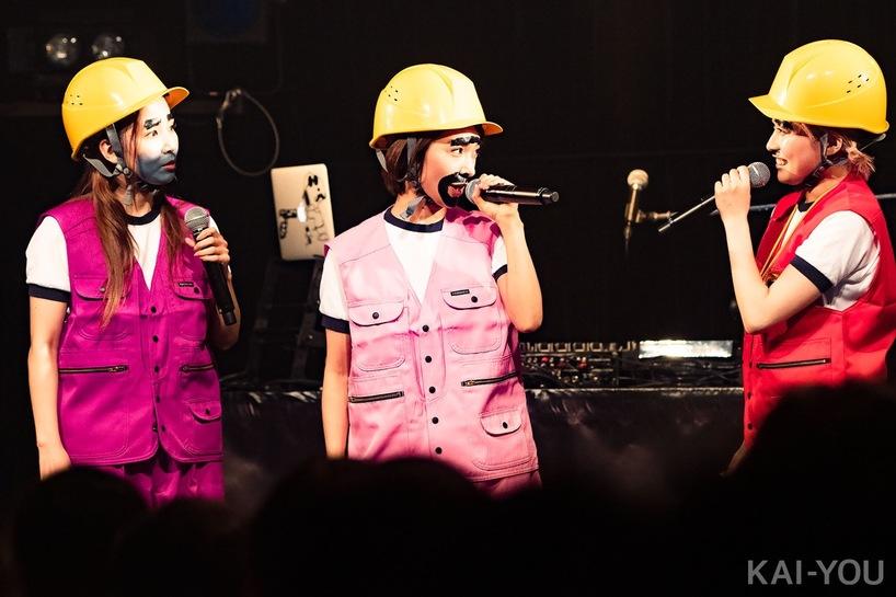 ライブでの恵比寿マスカッツのコントシーン