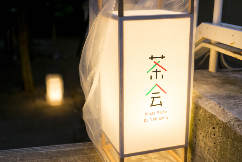 茶会 Xmas Party by Namacha