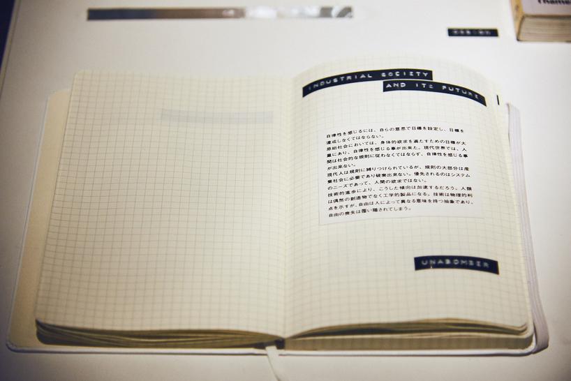 『失われた記憶/LOST MEMORY』(今村圭佑)