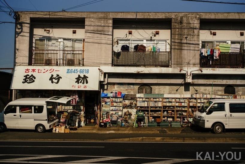 ハハノシキュウ北九州道中記-035