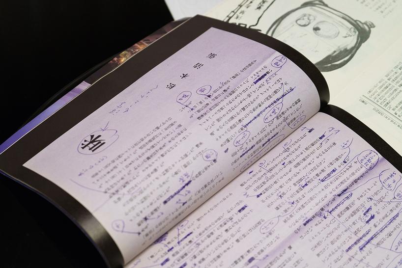 「耕治」が発行していた小冊子