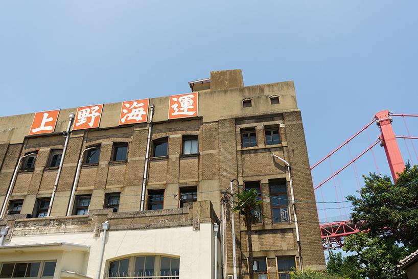 上野海運ビ