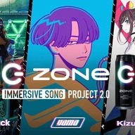 IMMERSIVE SONG PROJECT第2弾バナー