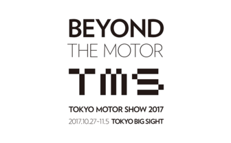 THE MEET UP|TOKYO CONNECTED LAB 2017|TOKYO MOTOR SHOW WEB SITE