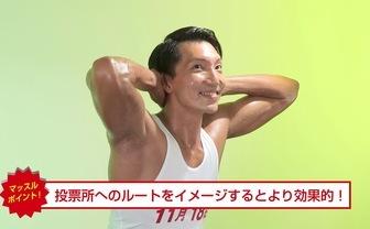 体操 筋肉 みんな 効果 で