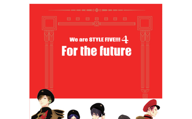 『WE ARE STYLE FIVE!!! 4 - For the future -』 - とらのあな
