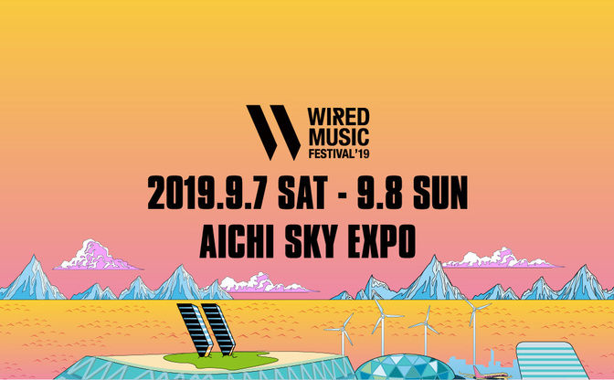 BLACKPINK、King Gnu、KOHH「WIRED MUSIC FESTIVAL19」で愛知に集う