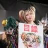 【写真】ハーレイ・クインの美男美女コスプレ集合 宇垣美里も叶恭子も絶賛のクオリティ